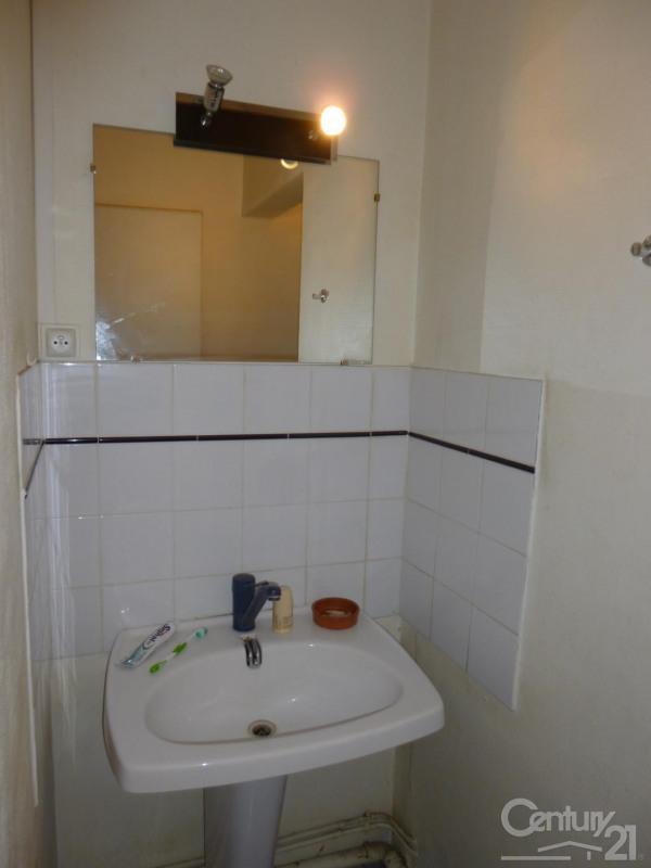 Vente appartement Villeurbanne 105000€ - Photo 4