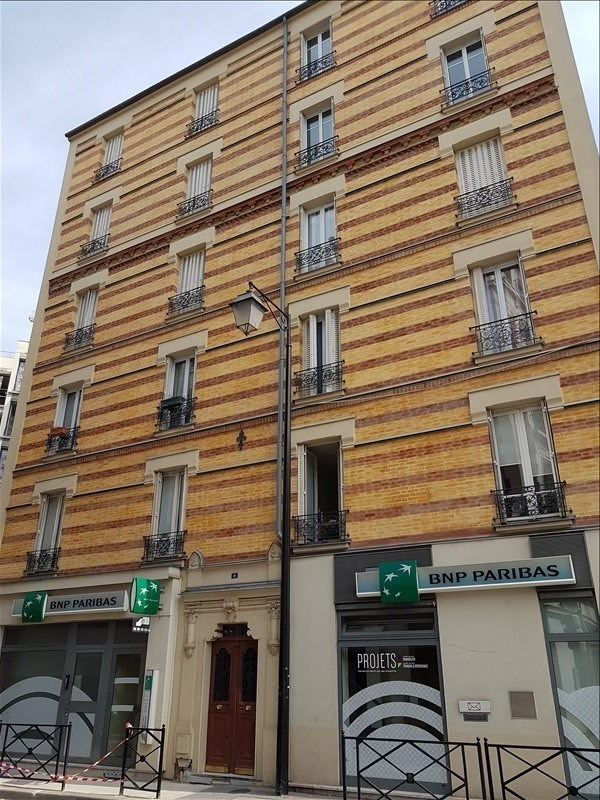 Vente local commercial Courbevoie 252 000€ - Photo 2