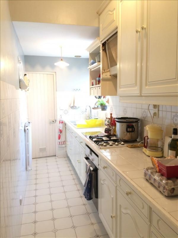 Vente maison / villa Romans sur isere 326000€ - Photo 6