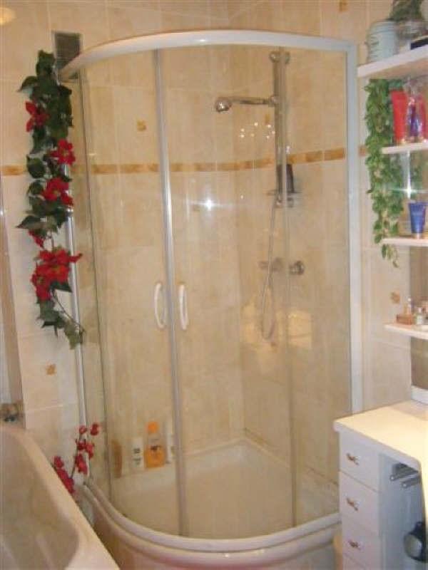 Vente appartement Villeurbanne 184500€ - Photo 4