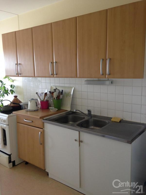 Location appartement Caen 626€ CC - Photo 1