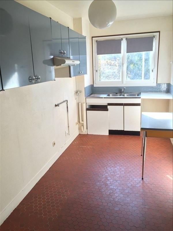Vente appartement Villemomble 238000€ - Photo 3