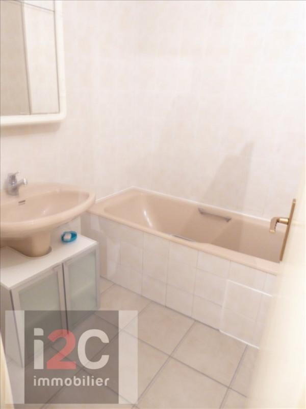 Vendita appartamento Divonne les bains 655000€ - Fotografia 6