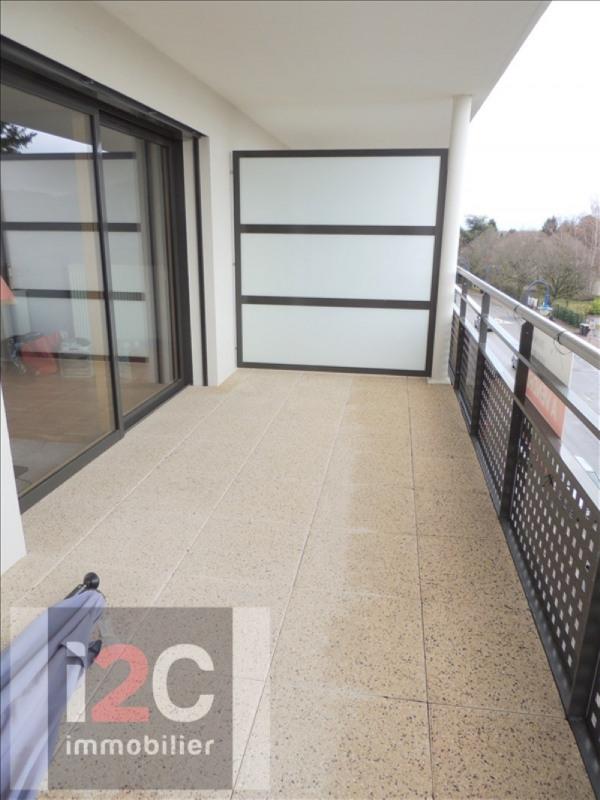 Vente appartement Divonne les bains 485000€ - Photo 5