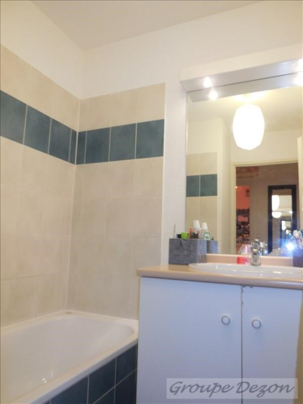 Vente appartement Aucamville 96 000€ - Photo 7