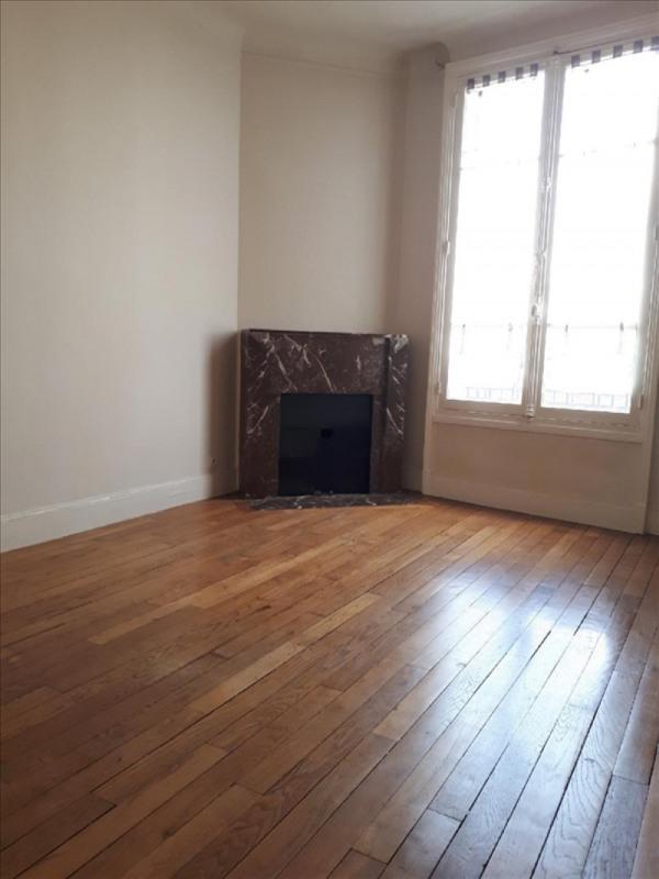 Location appartement Nogent sur marne 950€ CC - Photo 7