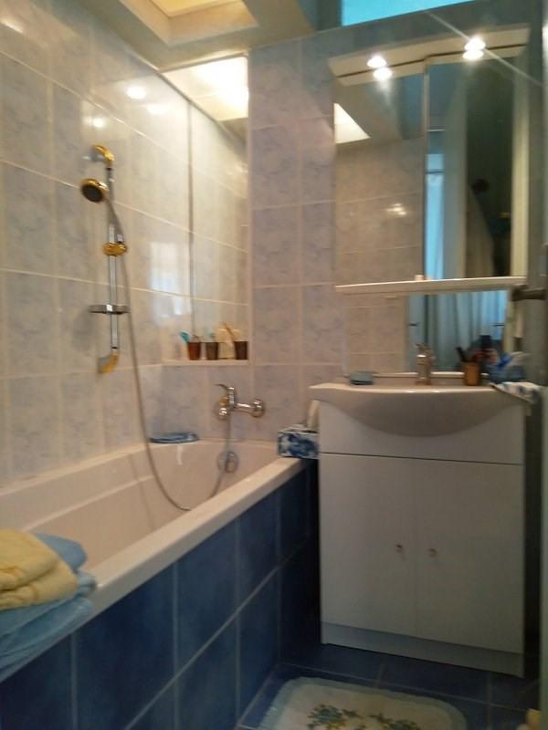 Sale apartment Le treport 86000€ - Picture 4