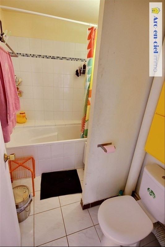 Sale apartment Paris 15ème 449000€ - Picture 6