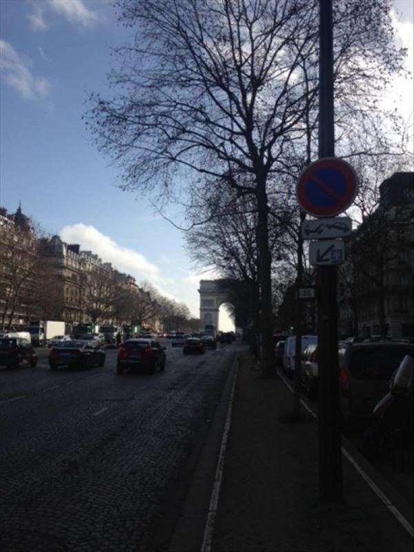 Location bureau Paris 16ème 8125€ HT/HC - Photo 2