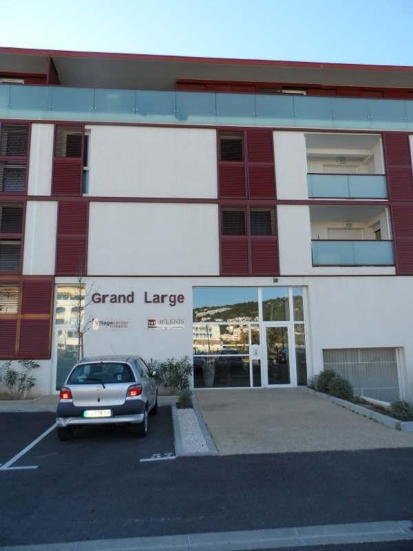 Location appartement Sete 990€ CC - Photo 3