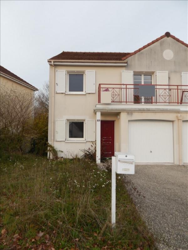 Vente maison / villa Vendome 107000€ - Photo 13