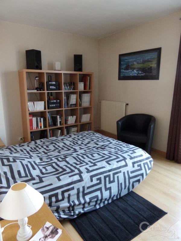 Affitto appartamento Ifs 660€ CC - Fotografia 8