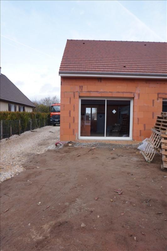 Sale house / villa Vineuil 175000€ - Picture 4