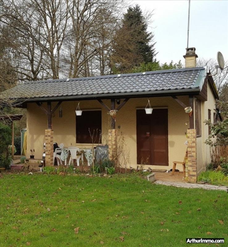 Sale house / villa Cosne cours sur loire 65000€ - Picture 1