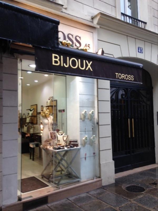 Cession de bail boutique Paris 8ème 135000€ - Photo 2
