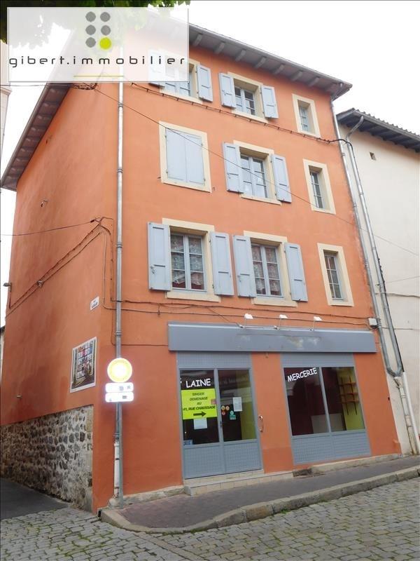 Rental empty room/storage Le puy en velay 560€ HT/HC - Picture 1