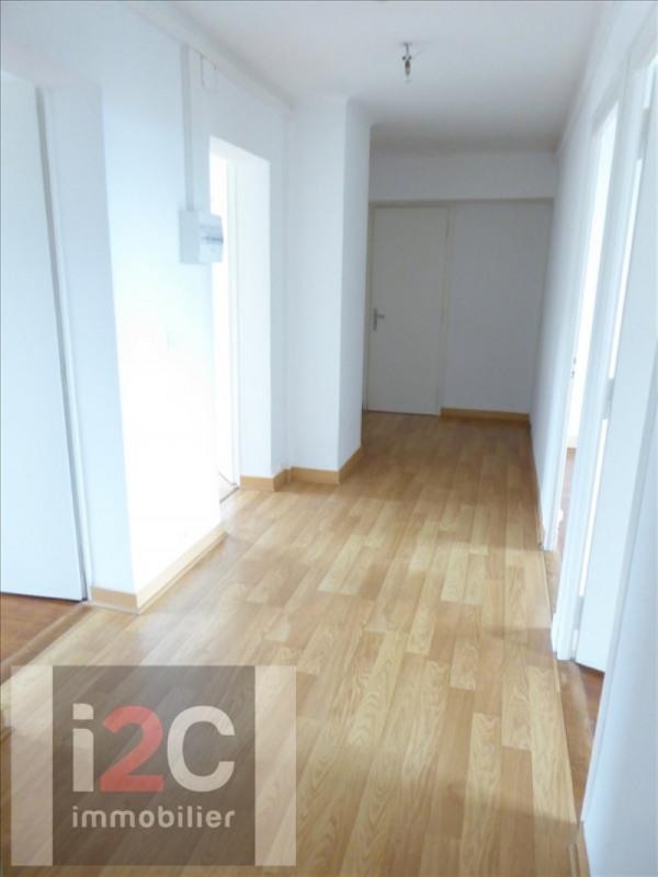 Vente maison / villa Divonne les bains 750000€ - Photo 8