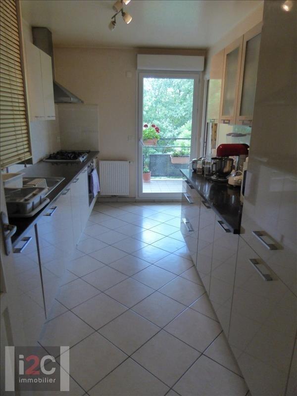Sale apartment Ferney voltaire 485000€ - Picture 8