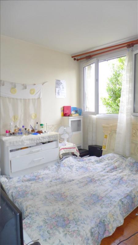Vente appartement Bondy 189000€ - Photo 4