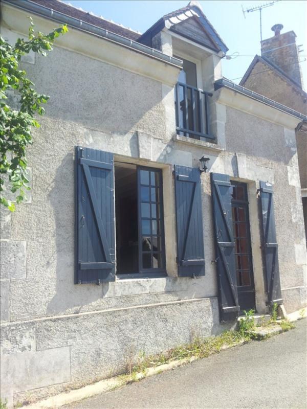 Location maison / villa Lunay 450€ CC - Photo 1