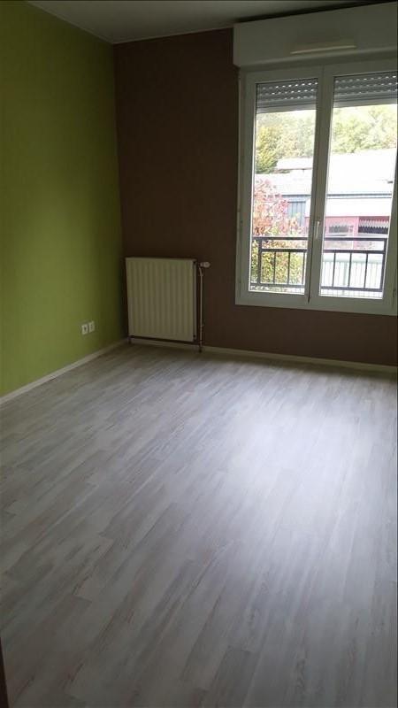 Sale apartment Soissons 120000€ - Picture 5