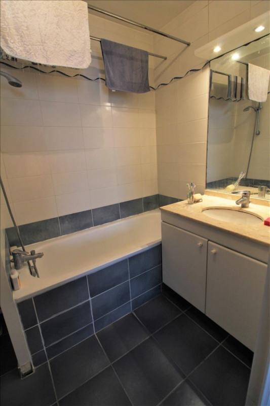 Vendita appartamento Paris 19ème 797000€ - Fotografia 9