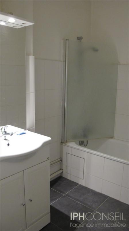 Vente appartement Neuilly sur seine 530000€ - Photo 7