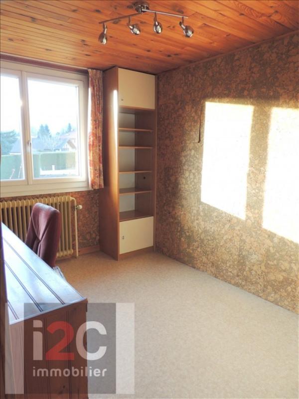 Vendita casa Prevessin-moens 645000€ - Fotografia 6