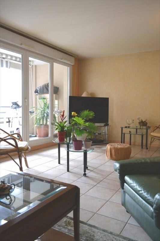 Vente appartement Villeurbanne 314000€ - Photo 2