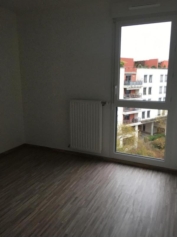 Location appartement Villeurbanne 650€ CC - Photo 6