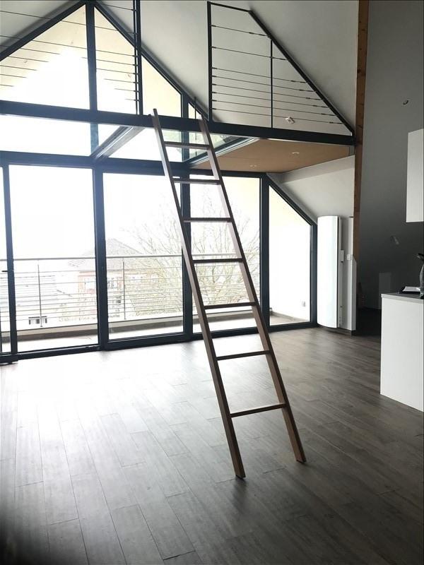 Affitto appartamento Thiais 1300€ CC - Fotografia 1
