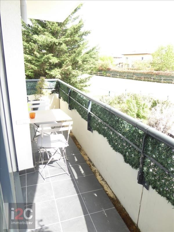 Vente appartement Cessy 270 000€ - Photo 3