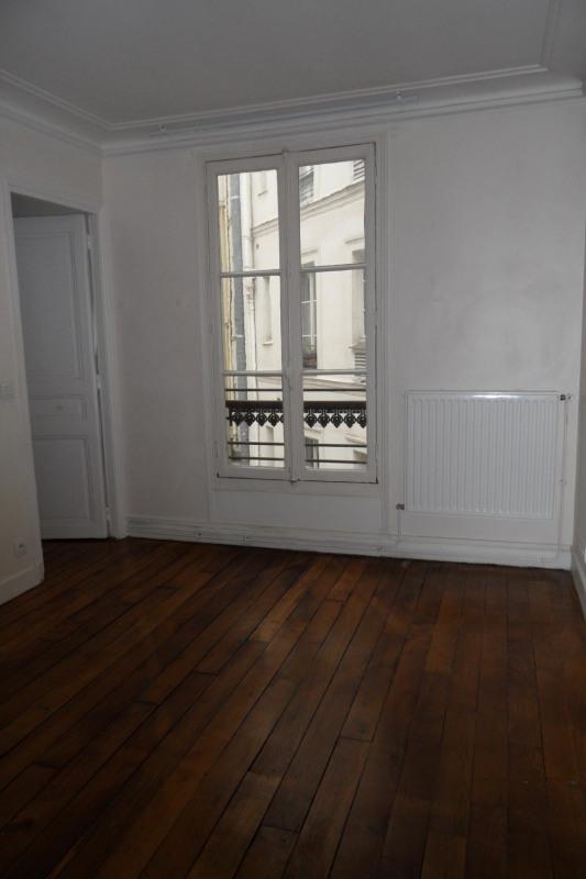 Location appartement Paris 9ème 1210€ CC - Photo 6