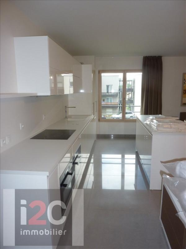Sale apartment Divonne les bains 1350000€ - Picture 3