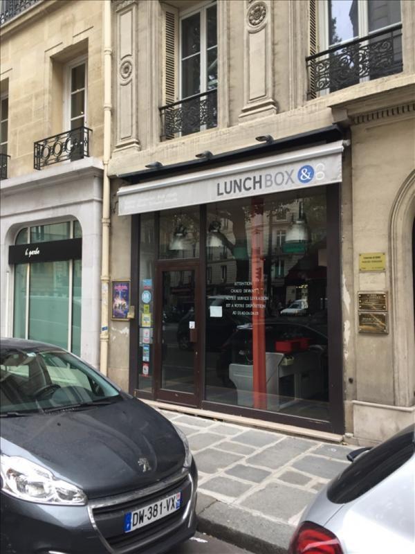 Location local commercial Paris 8ème 2032€ HT/HC - Photo 1