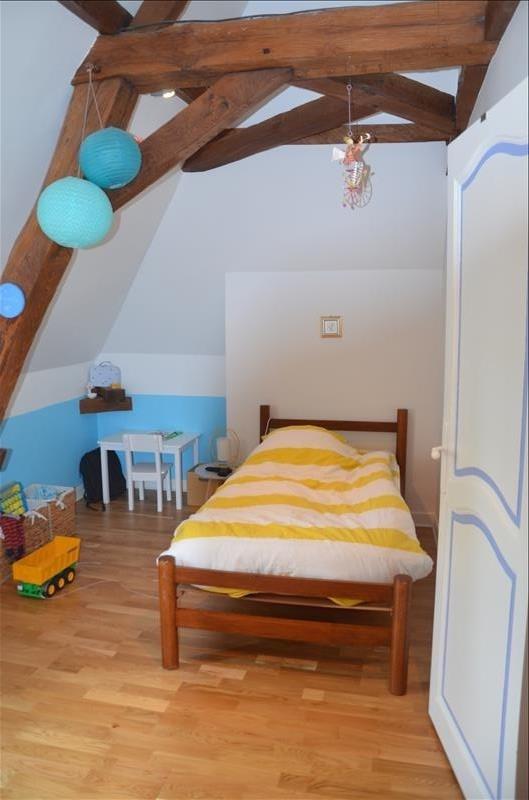 Vente maison / villa Lucenay les aix 313950€ - Photo 9