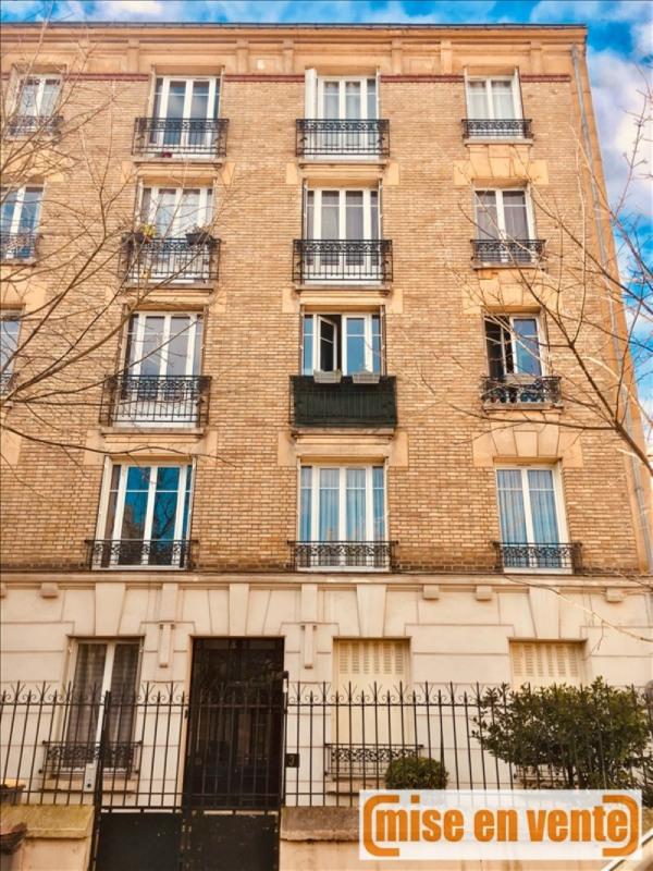Продажa квартирa Le perreux sur marne 125000€ - Фото 1