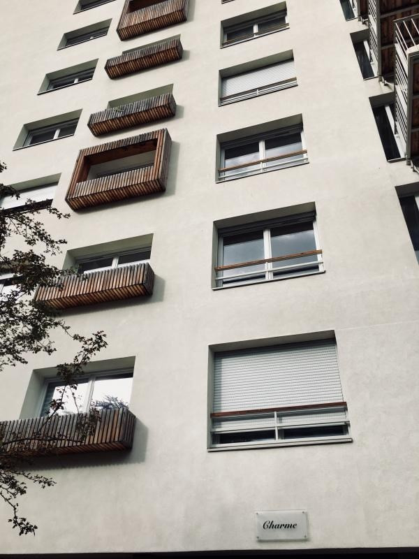 Location appartement Ecully 590€ CC - Photo 8