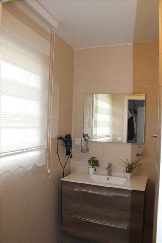 Vente maison / villa Chateaubriant 260000€ - Photo 4