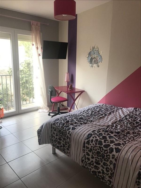 Vente appartement Port vendres 147000€ - Photo 6