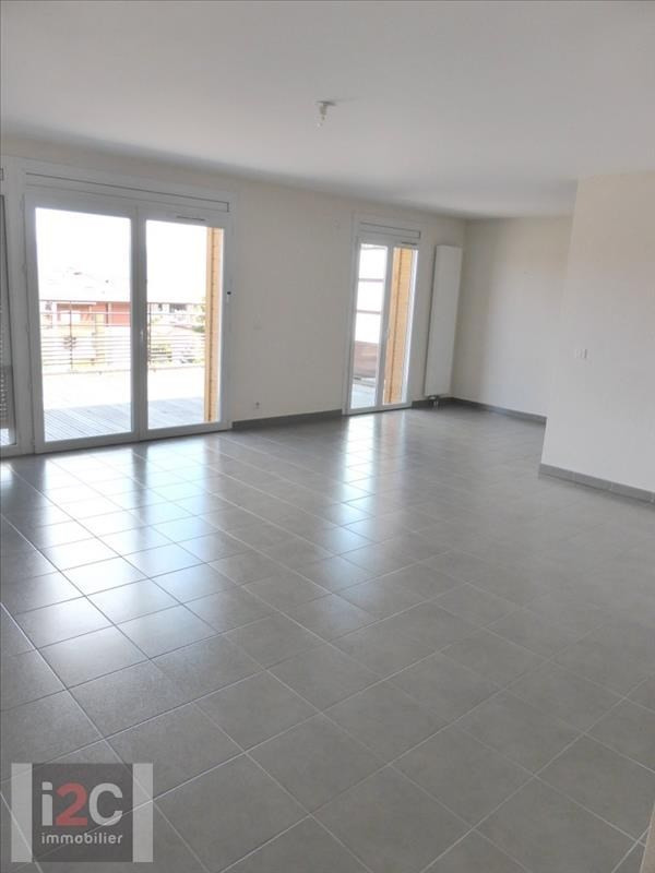 Location appartement Thoiry 2000€ CC - Photo 5