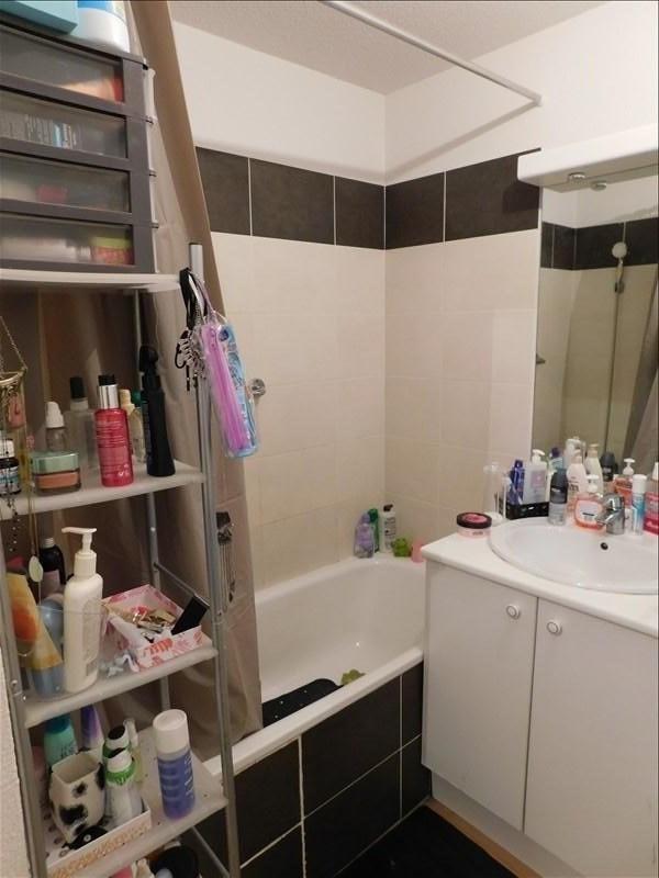 Vente appartement Auch 68000€ - Photo 4