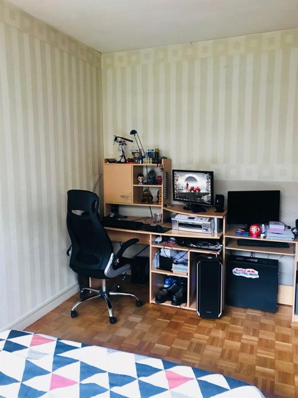 Vente appartement Asnieres sur seine 231750€ - Photo 7