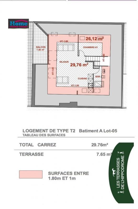 Sale apartment Rueil malmaison 213287€ - Picture 3