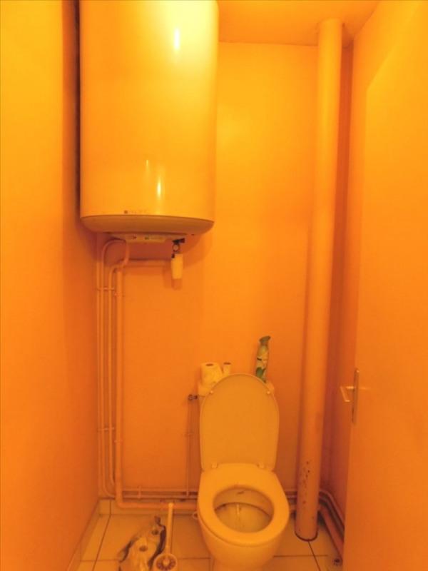 Produit d'investissement appartement Fougeres 63400€ - Photo 7