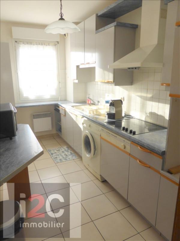 Location appartement Segny 1490€ CC - Photo 4