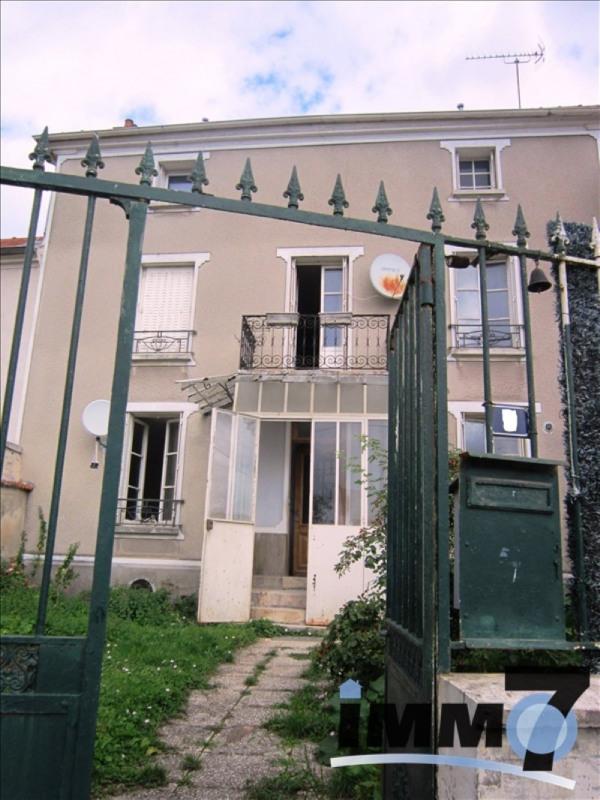 Venta  casa Saacy sur marne 159000€ - Fotografía 10