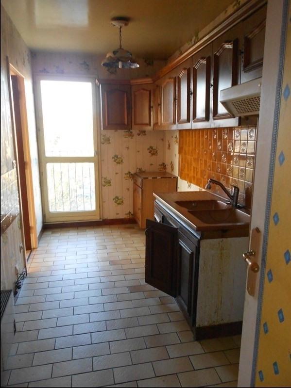 Vente appartement Provins 71000€ - Photo 2