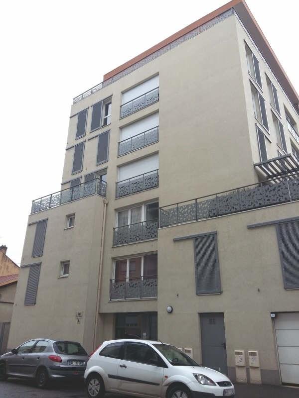 Location appartement Lyon 7ème 542€ CC - Photo 2