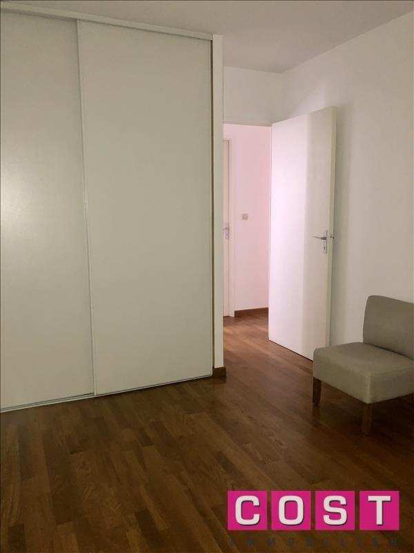 Verhuren  appartement Asnieres sur seine 1100€ CC - Foto 4